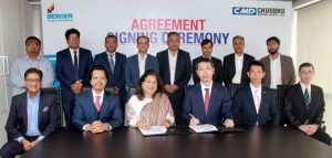 Berger Paints Partners With Japan's Chugoku For Marine Coatings